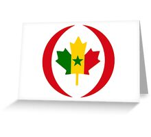 Senegalese Canadiain Multinational Patriot Flag Series Greeting Card