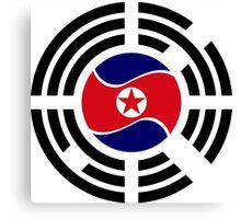 Korean Unity Flag  Canvas Print