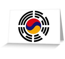 Korean Armenian Multinational Patriot Flag Series Greeting Card