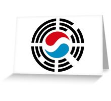 Korean Luxembourg Multinational Patriot Flag Series Greeting Card