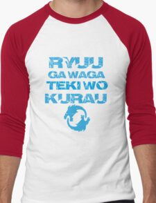 Ryuu ga waga teki wo kurau! Men's Baseball ¾ T-Shirt