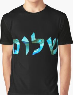 Shalom 2 - Jewish Hebrew Peace Letters Graphic T-Shirt