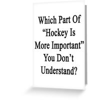 Which Part Of Hockey Is More Important You Don't Understand?  Greeting Card