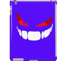 Creepy Smirk iPad Case/Skin