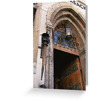 Front Door, Peppersack, Old Town, Tallinn, Estonia Greeting Card