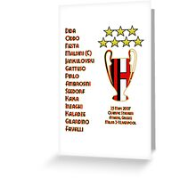 AC Milan 2007 Champions League Final Winners Greeting Card