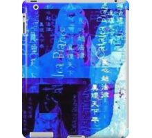 Asian King Hologram iPad Case/Skin