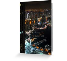 15 March 2016. Photography of skyscrapers from Dubai at night, United Arab Emirates. Greeting Card
