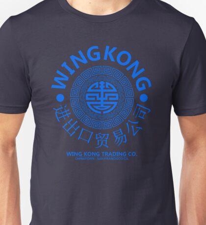 WING KONG - BIG TROUBLE IN LITTLE CHINA JACK BURTON (BLUE) Unisex T-Shirt