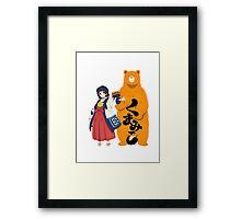 Kuma Miko Framed Print