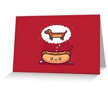 Real dog Greeting Card