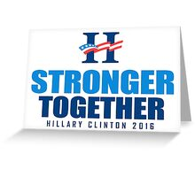 Stronger Together Greeting Card