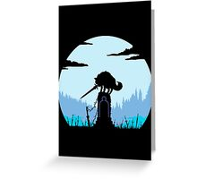 Dark Souls the great wolf Greeting Card