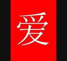 Chinese Love Unisex T-Shirt
