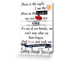 Looking Through Your Eyes Greeting Card