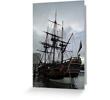 Sailing Ship 2 Greeting Card