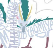 Spirited Away - Haku Sticker