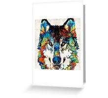 Wolf Art Print - Hungry - By Sharon Cummings Greeting Card