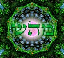 Healing Mandala Sticker