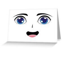 Cute Stylized Face 3 Greeting Card