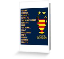 Barcelona 2006 Champions League Final Winners Greeting Card