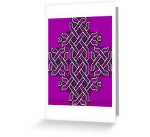 Celtic Knotwork in Purple & Green Greeting Card