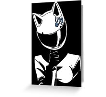 Celty Greeting Card