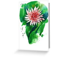 Gorgeous Dahlia Greeting Card