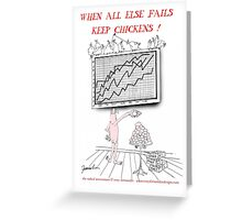 when all else fails - keep chickens, tony fernandes Greeting Card