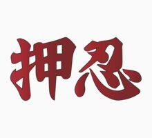 OSU! Kanji (Red Ver.) Kids Tee