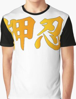 OSU! Kanji (Yellow Ver.) Graphic T-Shirt
