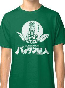 Alien Baltan Ultraman Monster Kaiju Series  Classic T-Shirt
