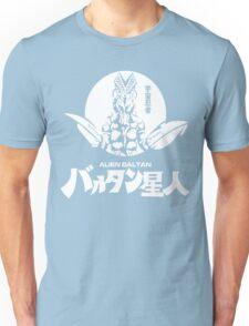 Alien Baltan Ultraman Monster Kaiju Series  Unisex T-Shirt