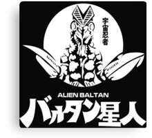 Alien Baltan Ultraman Monster Kaiju Series  Canvas Print