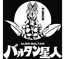 Alien Baltan Ultraman Monster Kaiju Series  Photographic Print