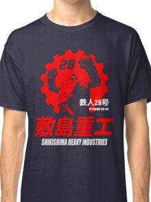 New Gigantor Tetsujin-28 go Shikishima Heavy Industries Japan Retro Mecha Anime Classic T-Shirt