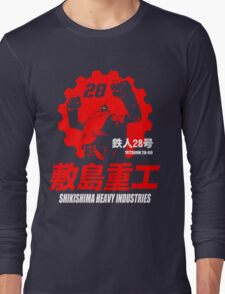 New Gigantor Tetsujin-28 go Shikishima Heavy Industries Japan Retro Mecha Anime Long Sleeve T-Shirt