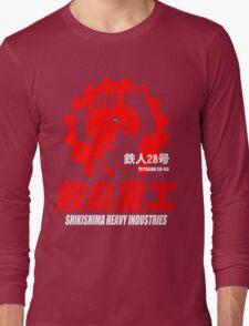 New Gigantor Tetsujin-28 go Shikishima Heavy Industries Japan Retro Mecha Anime Long Sleeve T-Shirt