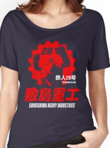 New Gigantor Tetsujin-28 go Shikishima Heavy Industries Japan Retro Mecha Anime Women's Relaxed Fit T-Shirt