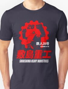 New Gigantor Tetsujin-28 go Shikishima Heavy Industries Japan Retro Mecha Anime Unisex T-Shirt