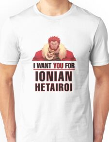 I want you for Ionian Hetairoi Army T Shirt Unisex T-Shirt