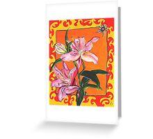 Flower, Pink, colerful, green, pink, orange, plant Greeting Card