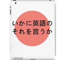 """""""How do you say that in English?"""" - in Japanese iPad Case/Skin"""