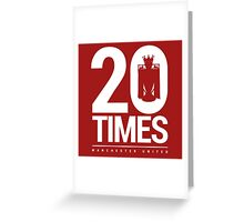 Manchester United - 20 Times Greeting Card