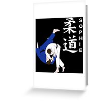 Personalised Judo Design Greeting Card