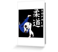 Personalised Judo Greeting Card