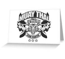 muay thai boxing logo thailand martial art siam fighter Greeting Card