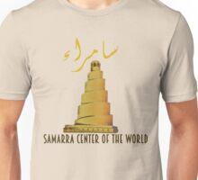 Samarra Center Of The World Unisex T-Shirt