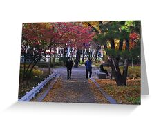 A Walk in the Park in Seoul Greeting Card