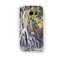Vintage famous art - Hokusai Katsushika - The Kirifuri Waterfall Samsung Galaxy Case/Skin